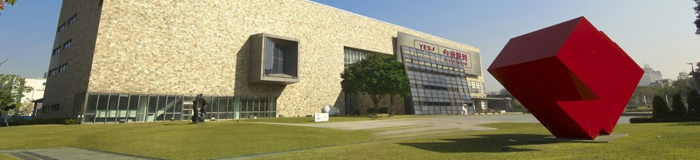 Exterior view of the National Taiwan Museum of Fine Arts in Taichung.