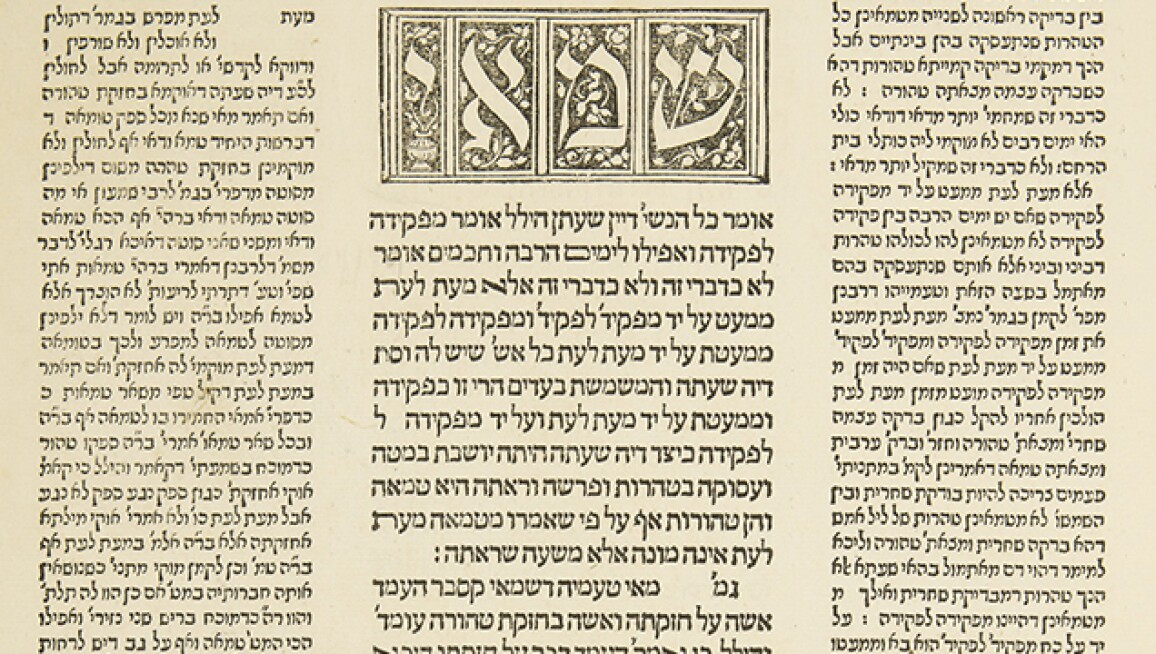 recirc-Bomberg-Babylonian Talmud, Tractate Niddah.N09955_9YF3P copy.jpg