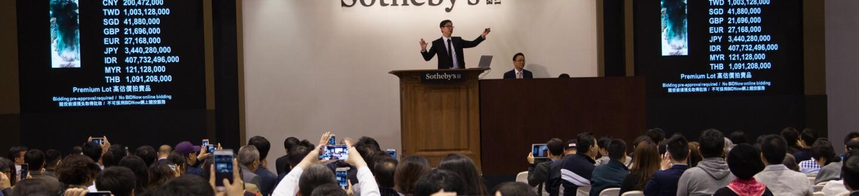 hero-hk-report-blog.jpg