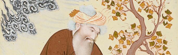 islamic-art-banner-hub.jpg