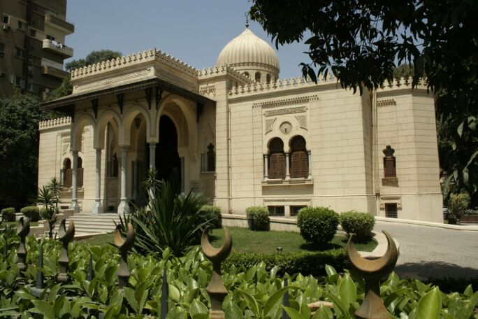 Museum of Islamic Art, Cairo