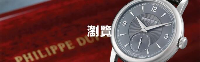 hk0743-blog-watches-zh.jpg