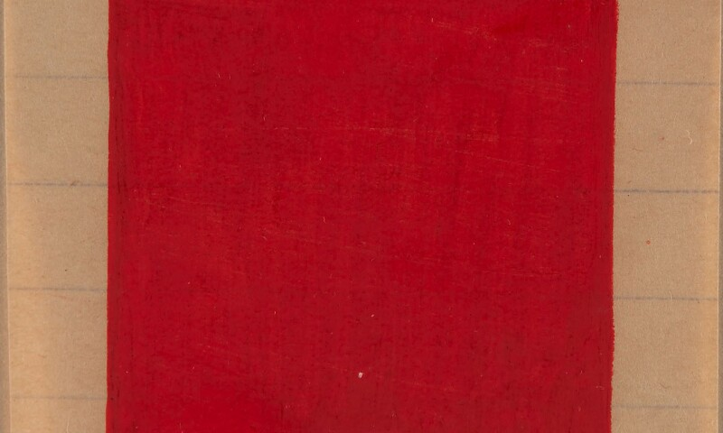 Malevich Red Square.jpg