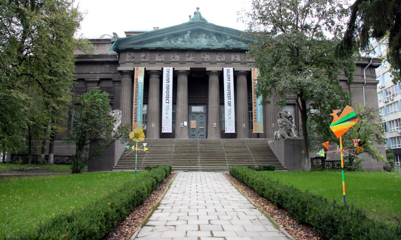 National_Art_Museum_Ukraine