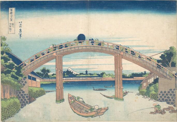 hokusai-bridge-public-domain.jpg