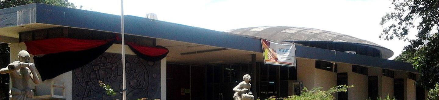 Exterior view of National Museum of Ghana.