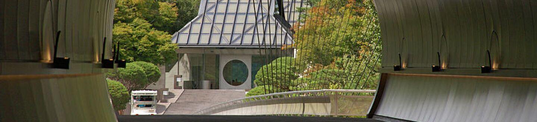 miho-museum.jpg