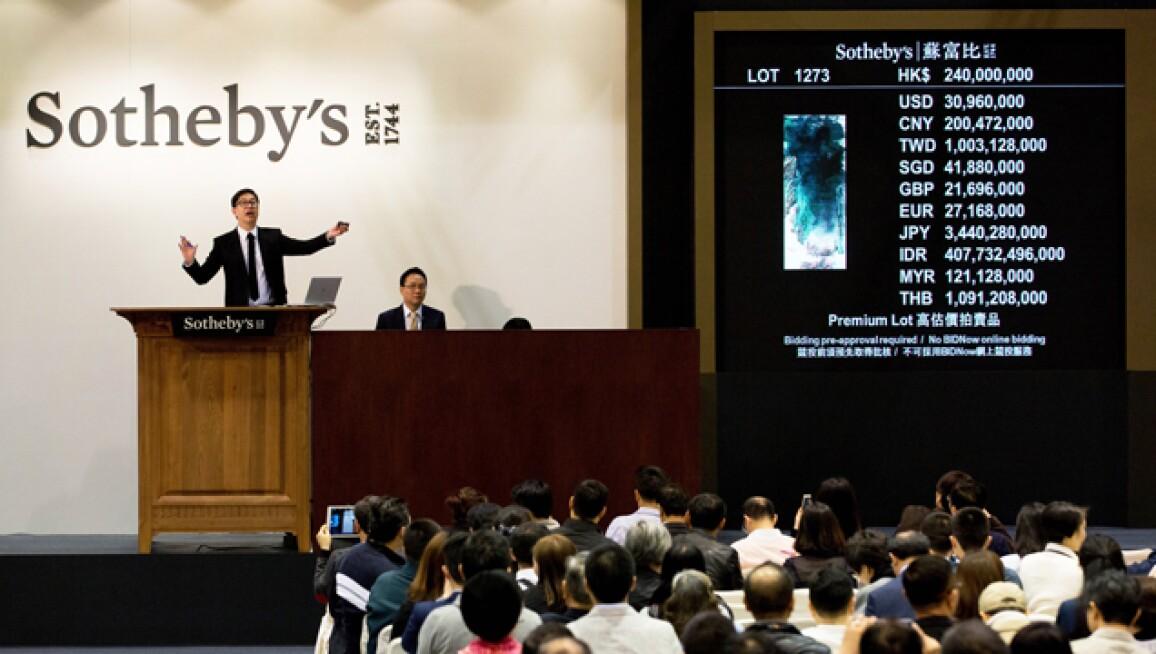 hk-sales-results-recirc-a.jpg