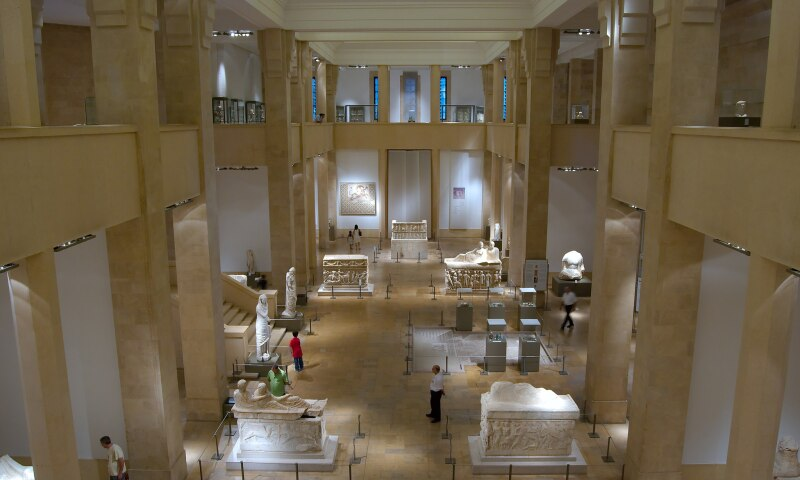 Interior View of the National Museum of Beirut