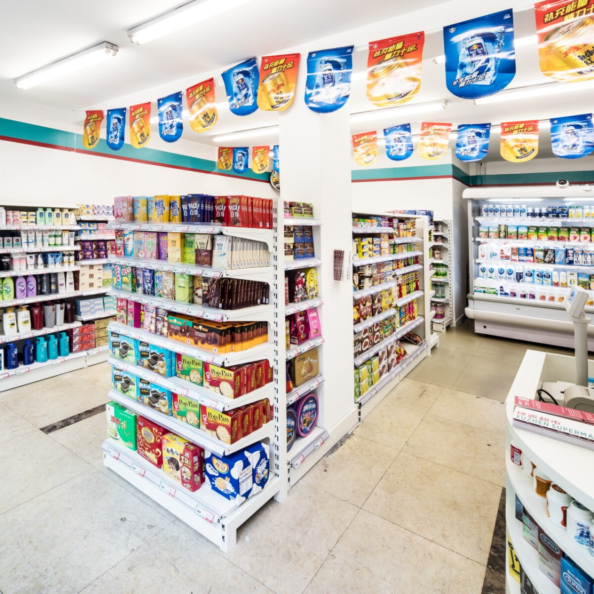 Experience the Art of Emptiness with XUZHEN SUPERMARKET