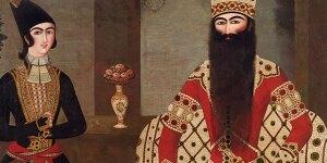 anatomy-qajar-royal-portrait.jpg
