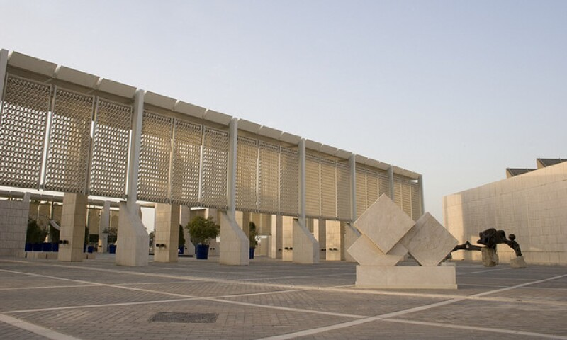 Bahrain_National_Museum_Exterior_Manama