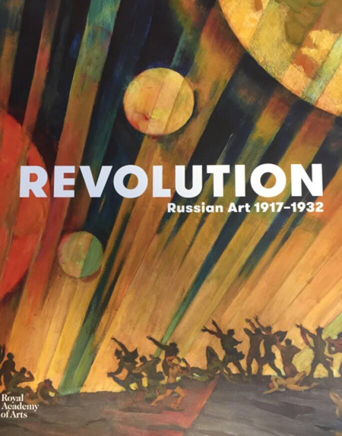 revolutionary-exhibitions-8.jpg
