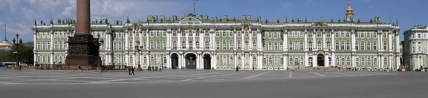 Exterior View, State Hermitage Museum