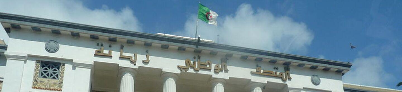 Ahmed Zabana National Museum
