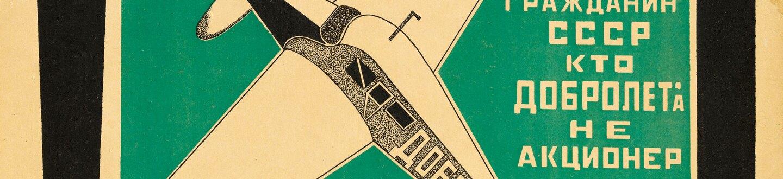 constructivists-banner-605l18112-9s979-1.jpg