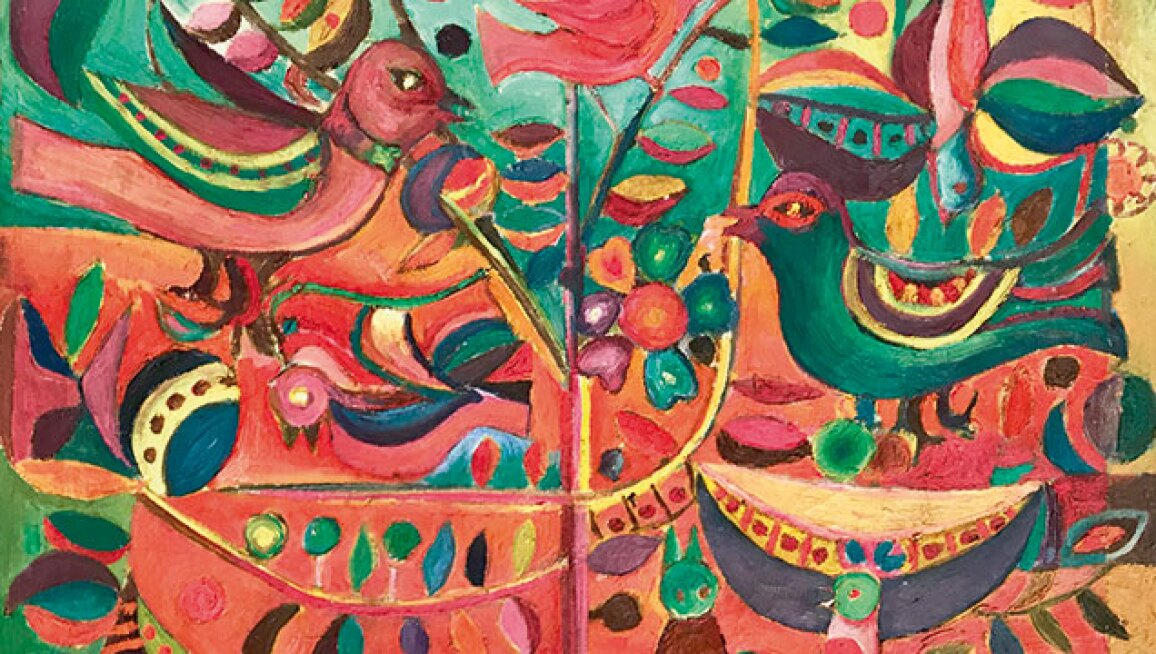 islamic-art-recirc-070l18228-9qxbb.jpg