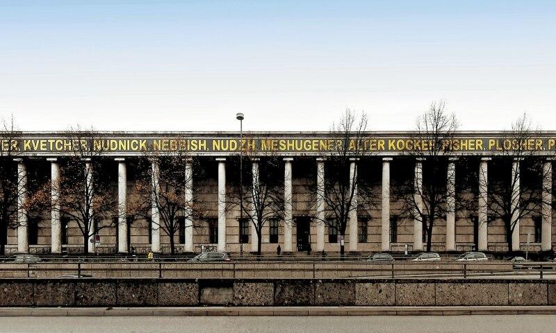 Haus der Kunst.jpg