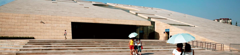 Exterior View, Jinsha Site Museum