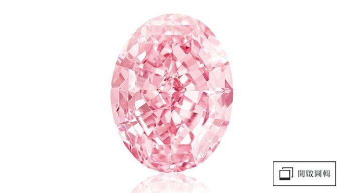 pink-640x360-tc.jpg