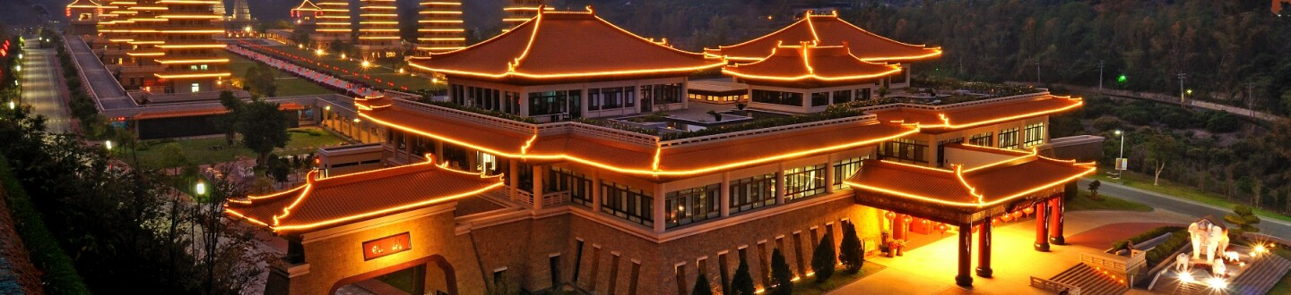 Exterior view of the Fo Guang Shan Buddha Museum in Kaohsiung.