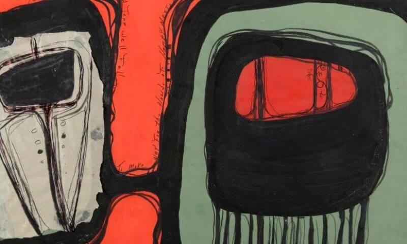 Hank Gobin,(Tulalip Snohomish) Northwest Design,1966, Casein on paper, MoCNA Collection SNH-6