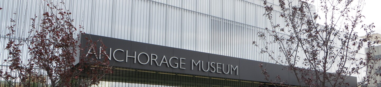 Exterior view of Anchorage Museum