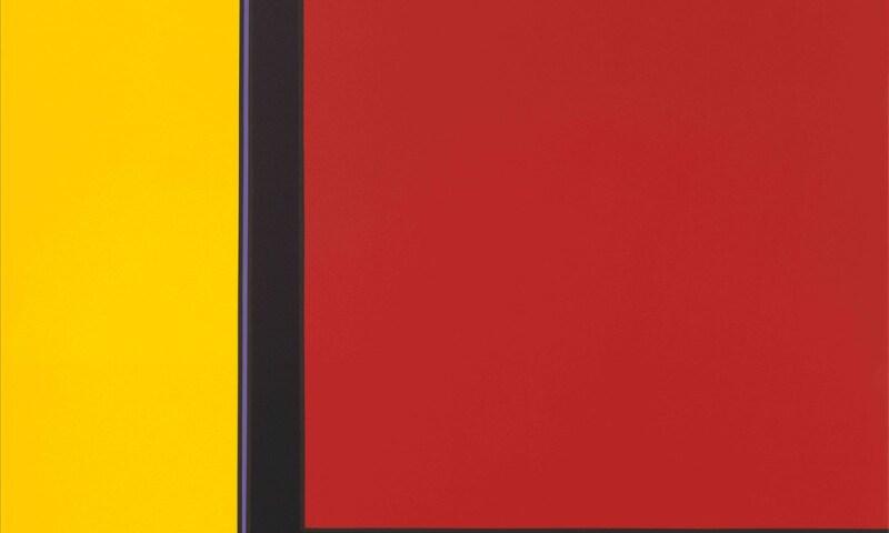 Sir Michael Craig-Martin RA, Untitled (Yellow Laptop Fragment).jpg