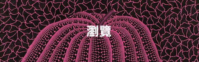 asia-week-editorial-hkzhbanner-zh-special-launch-640x200.jpg