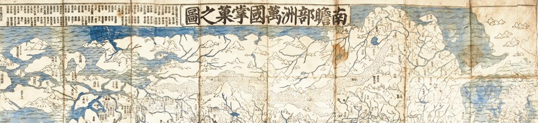 buddhist-map-banner.jpg