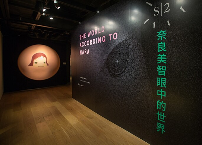 nara-exhibition-hk.jpg