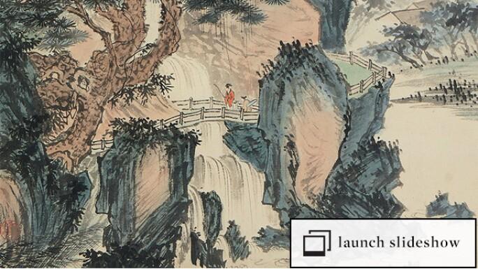pu-ru-an-ho-launch-640x360.jpg