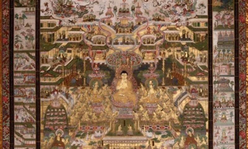 Taima Mandala.jpg