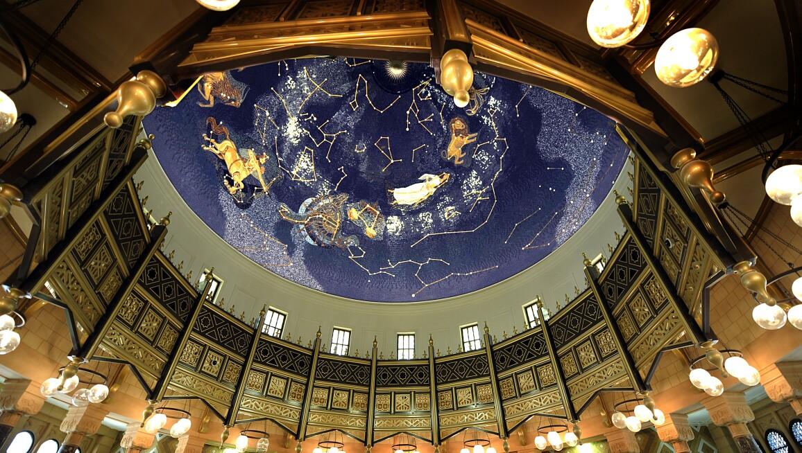 Interior View, Sharjah Museum of Islamic Civilization