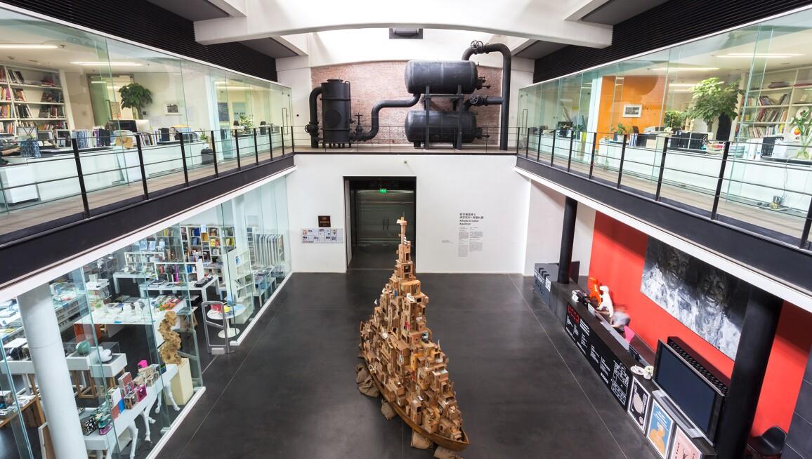 Interior View, Ullens Center For Contemporary Art