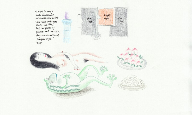 Evelyn Taocheng.jpg