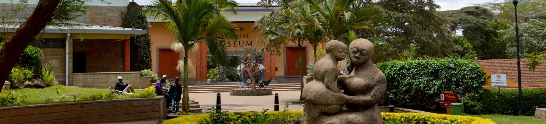 Nairobi_National_Museum_Exterior.jpg