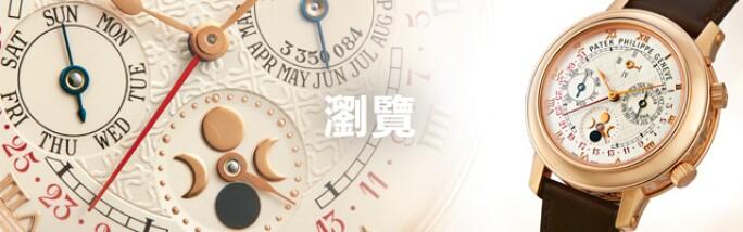 hk0743-blog-pp-zh.jpg