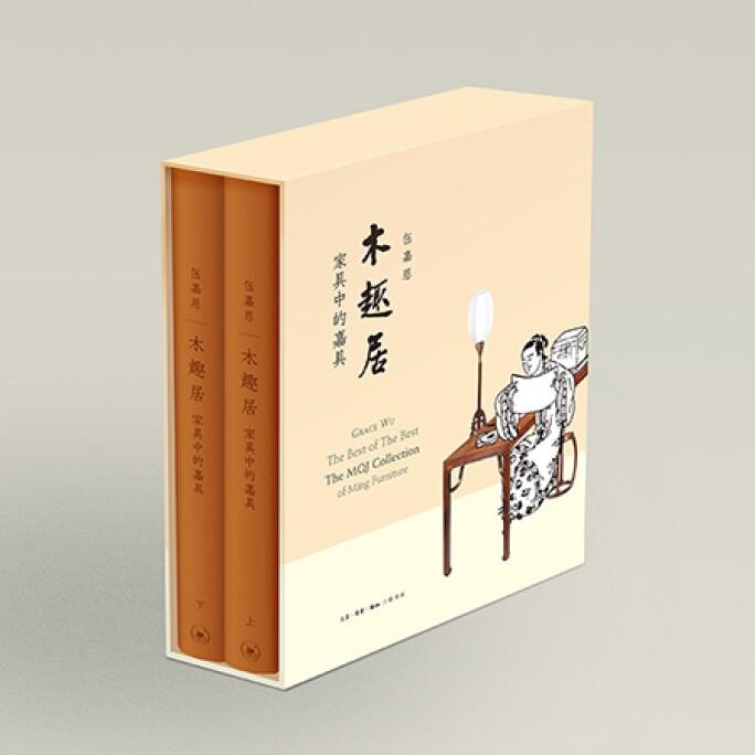 grace-wu-book-launch-2.jpg