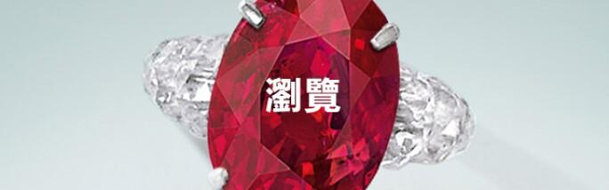 hk0744-blog-jewels-zh.jpg
