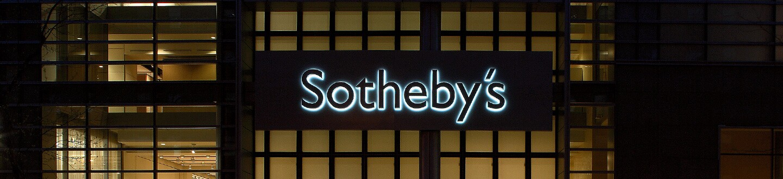 sothebys-facade.jpg