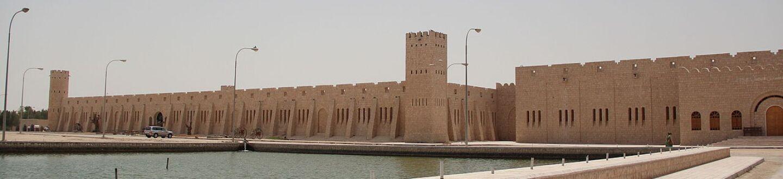 Exterior view of Sheikh Faisal Bin Qassim Al Thani Museum.