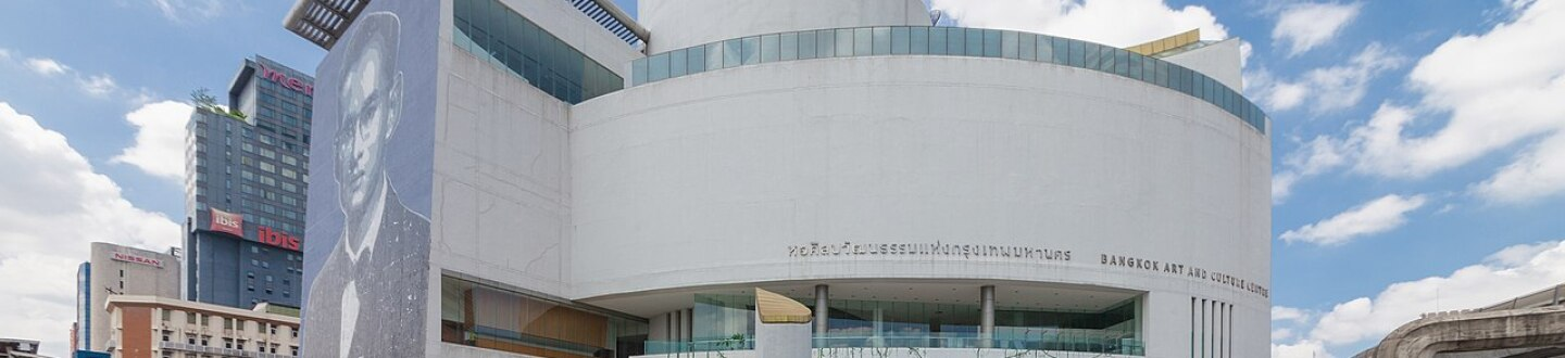 Exterior view of Bangkok Art and Culture Centre.