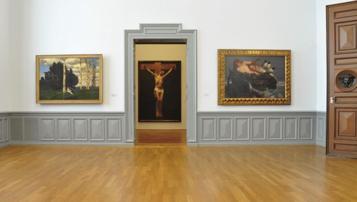 Interior View, Kunstmuseum Bern