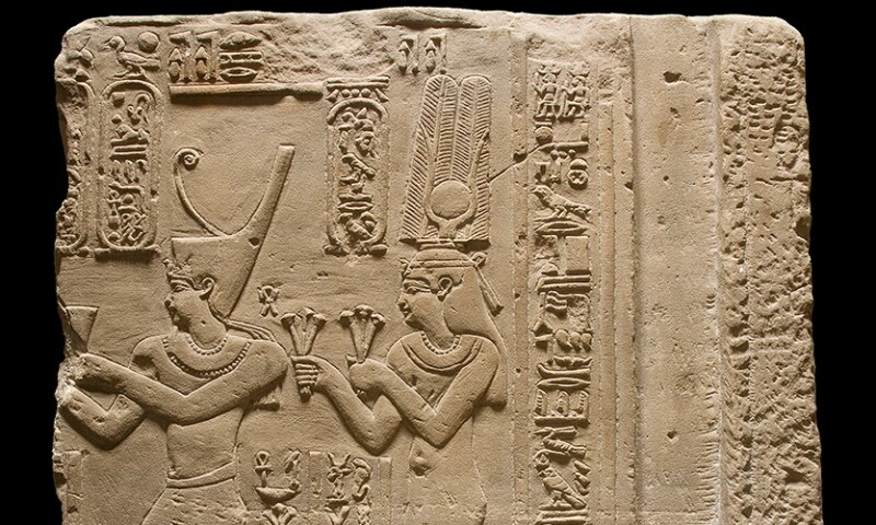 Relief with Ptolemy VIII and Cleopatra II or III Making Offerings