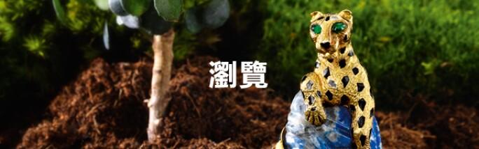 hk0744-blog-garden-zh.jpg