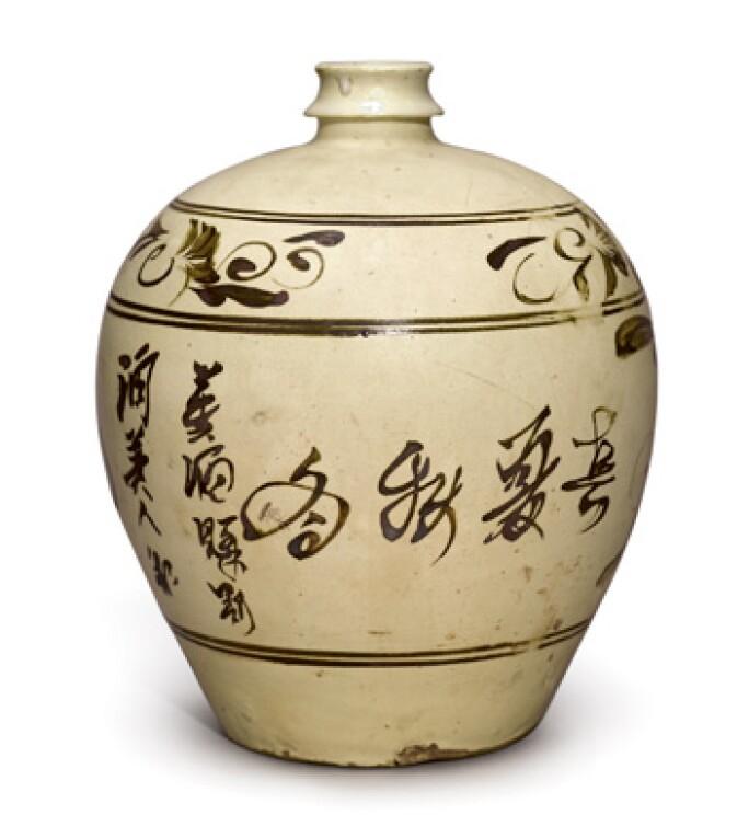 yuan-1-meiping-blog-640.jpg