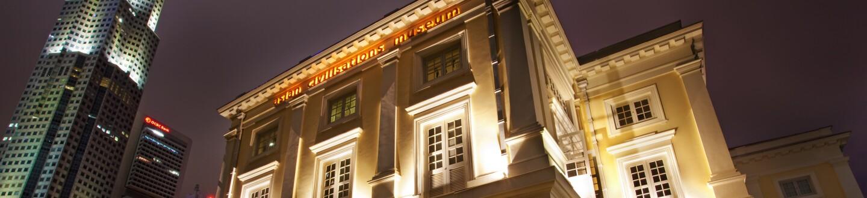 Exterior View, Asian Civilisations Museum