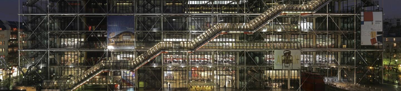 Exterior View, Centre Pompidou