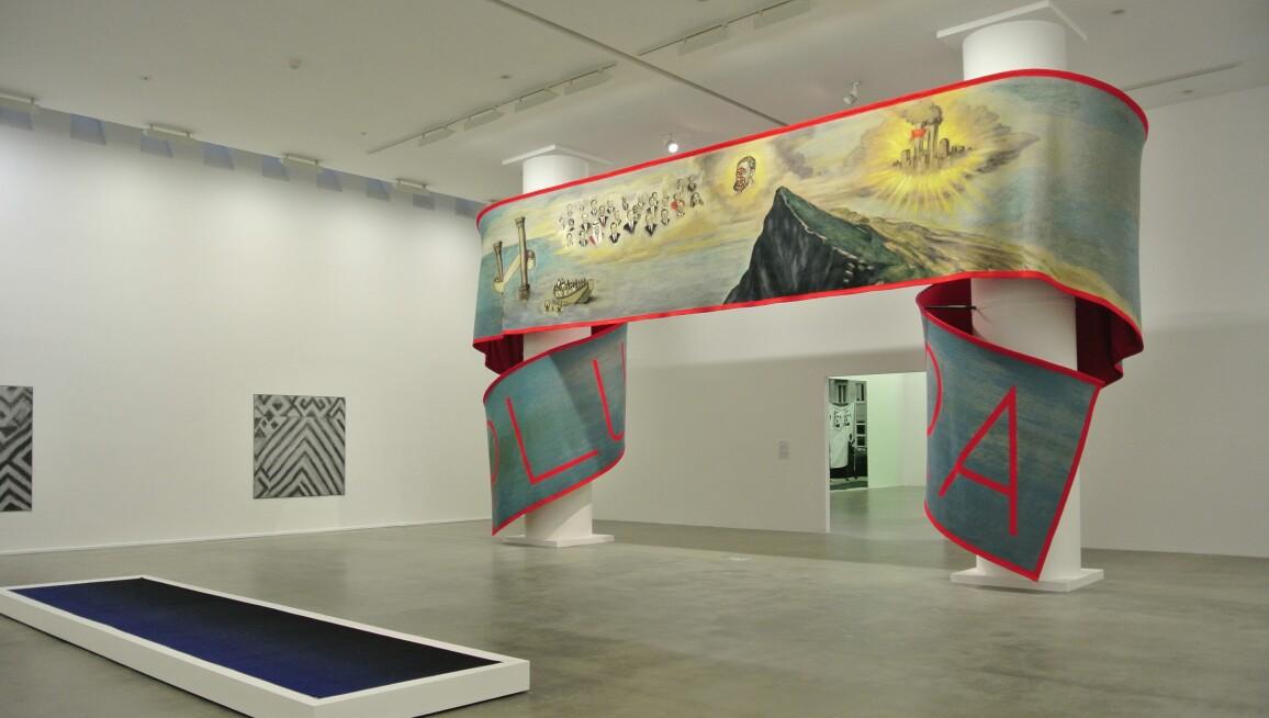 Interior View, Fondazione Sandretto Re Rebaudengo